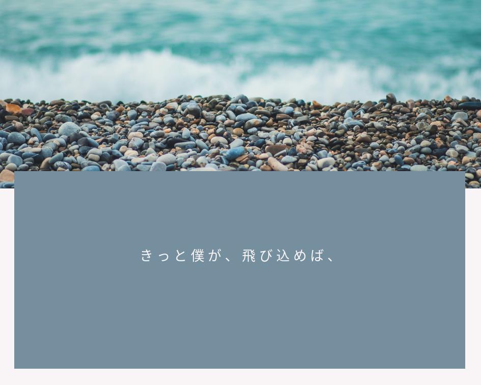 f:id:Nekosawa:20190906200934p:plain