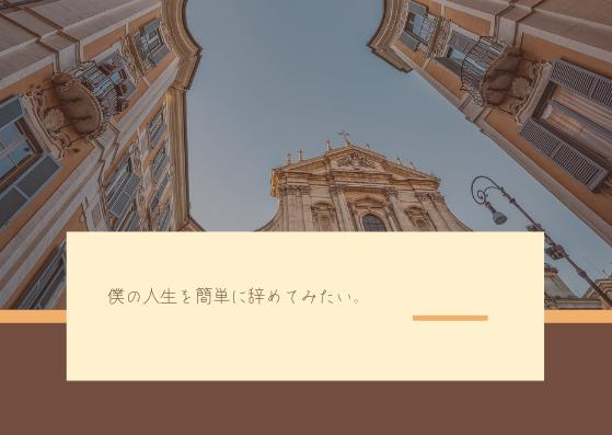 f:id:Nekosawa:20190910205150p:plain