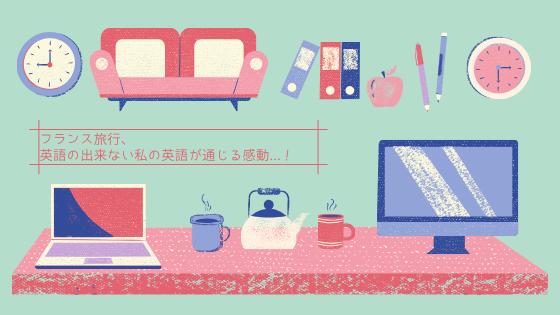 f:id:Nekosawa:20200325093808p:plain