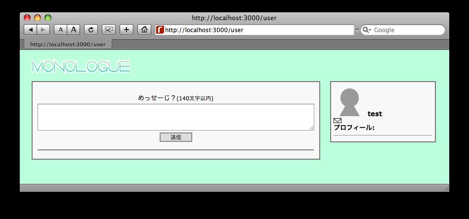 f:id:NeoCat:20080525170758p:image:w450