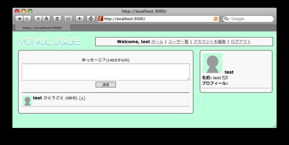 f:id:NeoCat:20080527063445p:image:w450