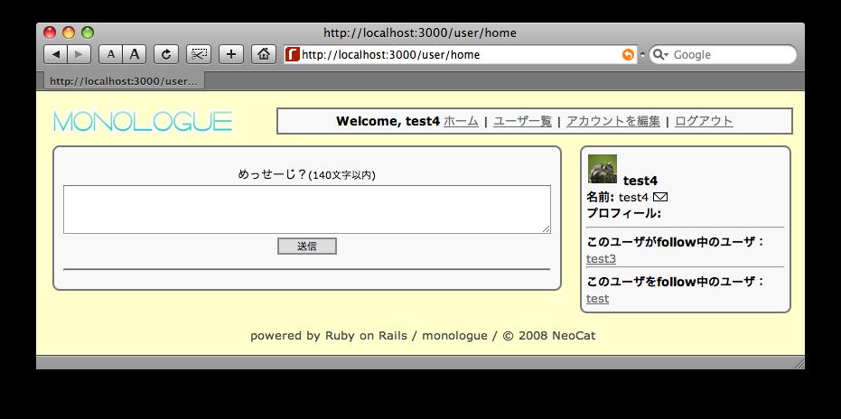 f:id:NeoCat:20080531164102p:image:w450