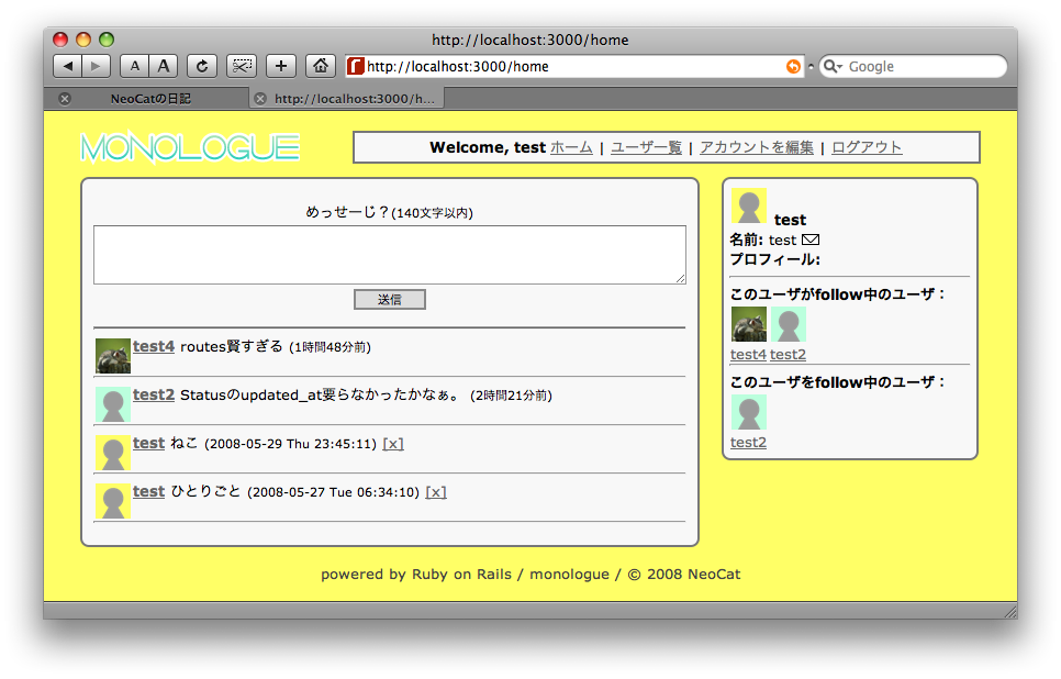 f:id:NeoCat:20080531232335p:image:w450
