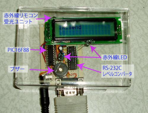 f:id:NeoCat:20081025170132j:image