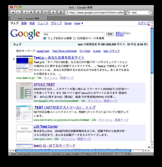 f:id:NeoCat:20090104044702p:image:w350