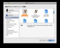 [ScreenShot][Cocoa]Easy WebKit Browser - step 1