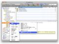 [ScreenShot][Cocoa]Easy WebKit Browser - step 2