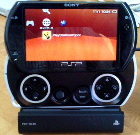 PSP go + クレードル