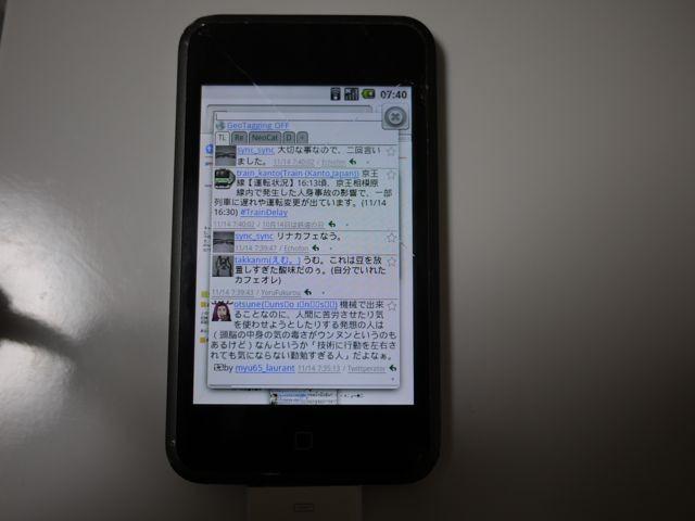 f:id:NeoCat:20101113164214j:image:w250