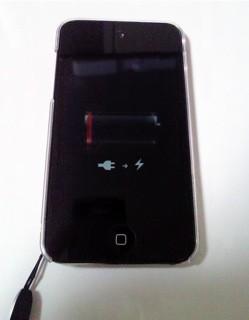 iPod touch電池なくなった