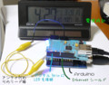 [Arduino]電波時計を合わせる