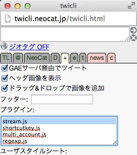f:id:NeoCat:20140222170226p:image:right