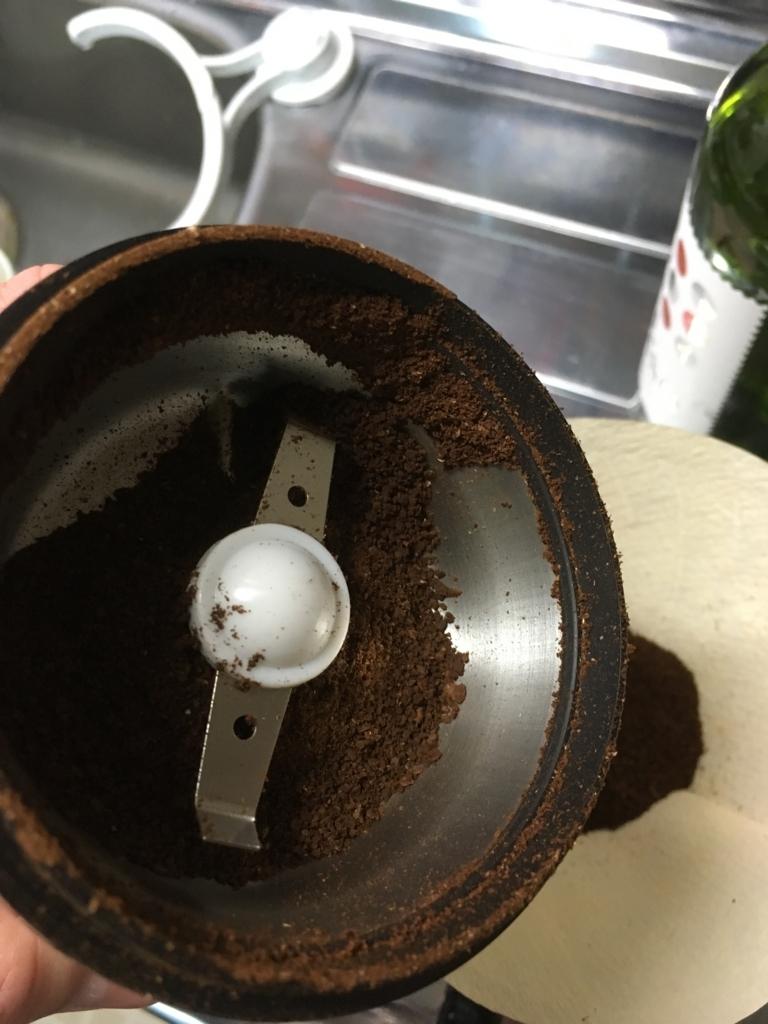 イージーカットミル 粉
