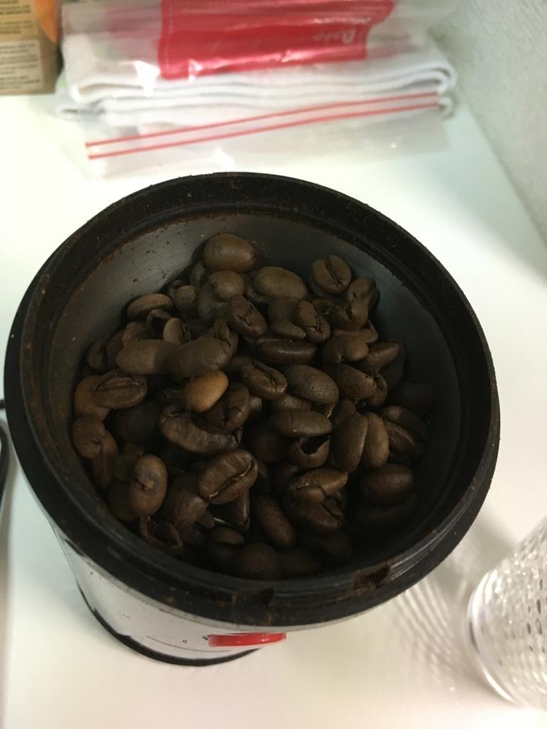 イージーカットミル 豆20グラム
