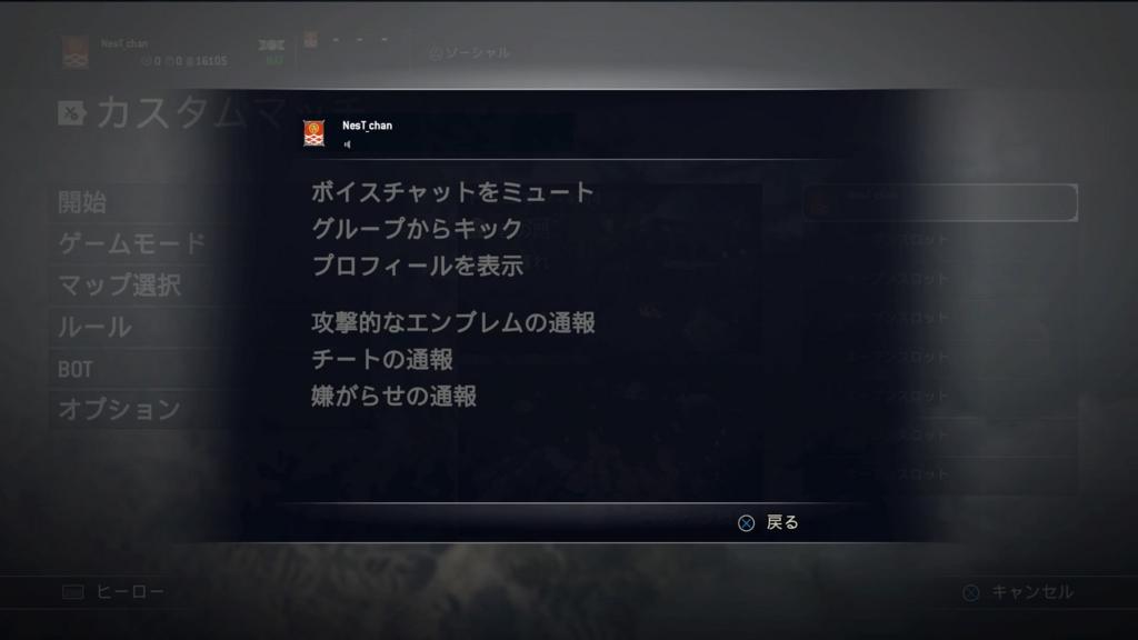 f:id:NesT_chan:20170218170050j:plain