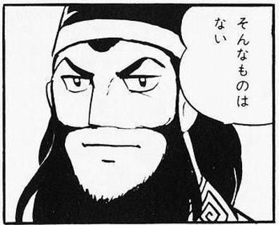 f:id:NesT_chan:20170802011824j:plain