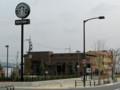 [スターバックス][ドライブスルー]Starbucks