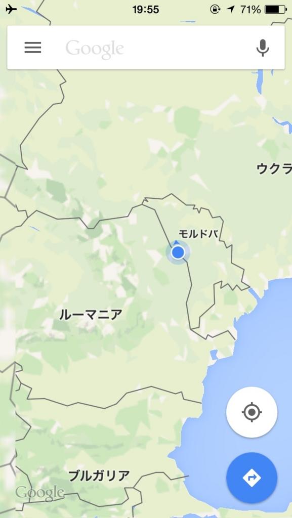 f:id:NevskayaAiri:20170126172202j:plain
