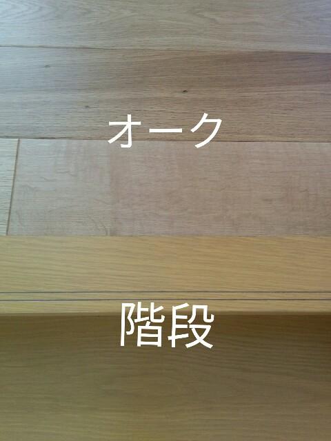 f:id:NewHouse:20161006103015j:image