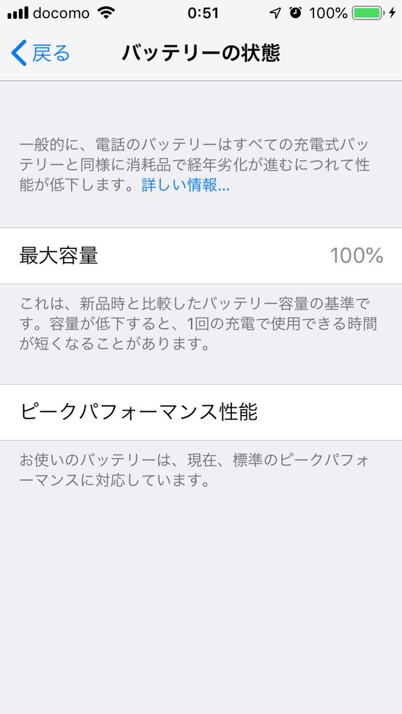 f:id:New_Kazu:20181223005412p:plain