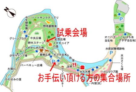 f:id:NiKIRIN-isuichi:20130103000657j:image