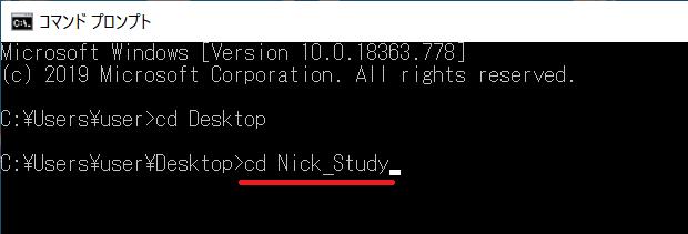 f:id:NickBook:20200510121843p:plain