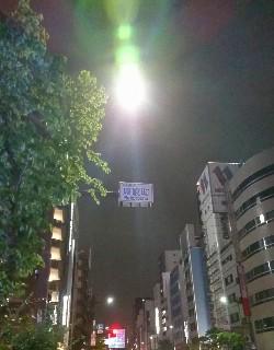 f:id:Nightapollon:20210509003133j:image