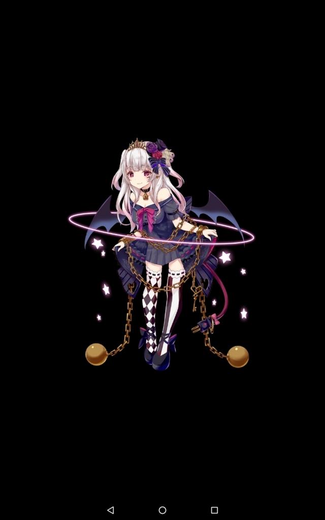 f:id:NightsOfAzure:20180804165735j:plain