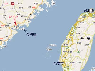 f:id:Nihongode-dozo:20170619134004j:plain