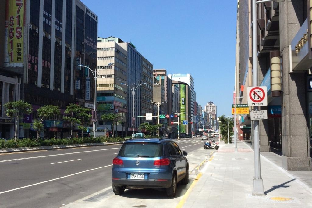 台北の中心部の街並み