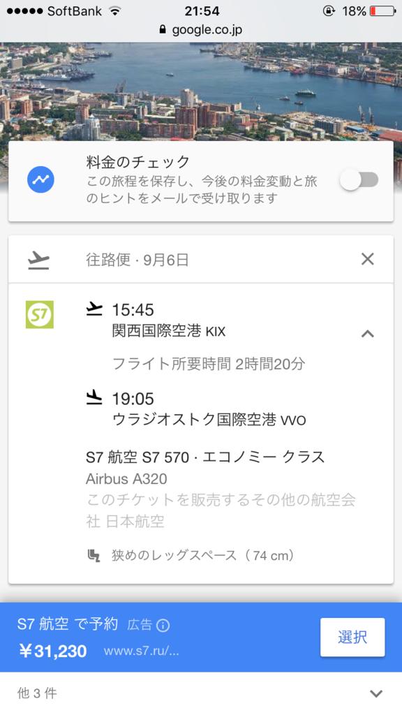 f:id:Nihongode-dozo:20170809215910p:plain