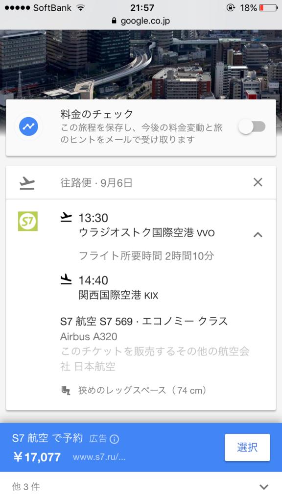 f:id:Nihongode-dozo:20170809220014p:plain