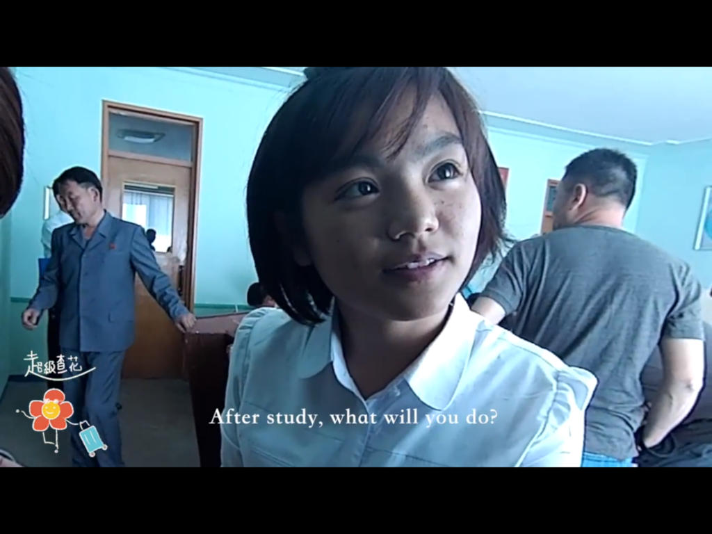 北朝鮮の学生