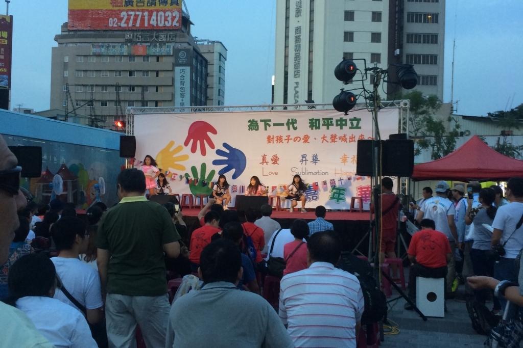 singer in Taiwan