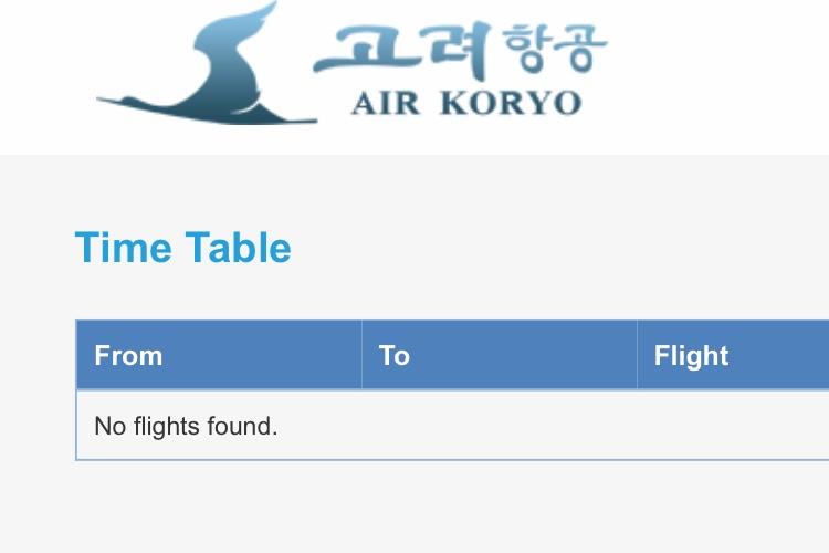 高麗航空の本数