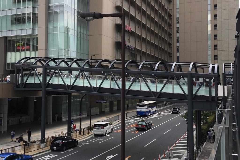 ヨドバシ橋