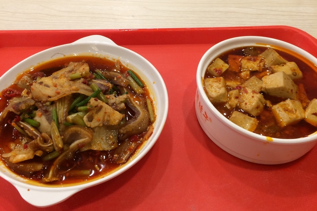 四川で食べたホイコーローと麻婆豆腐