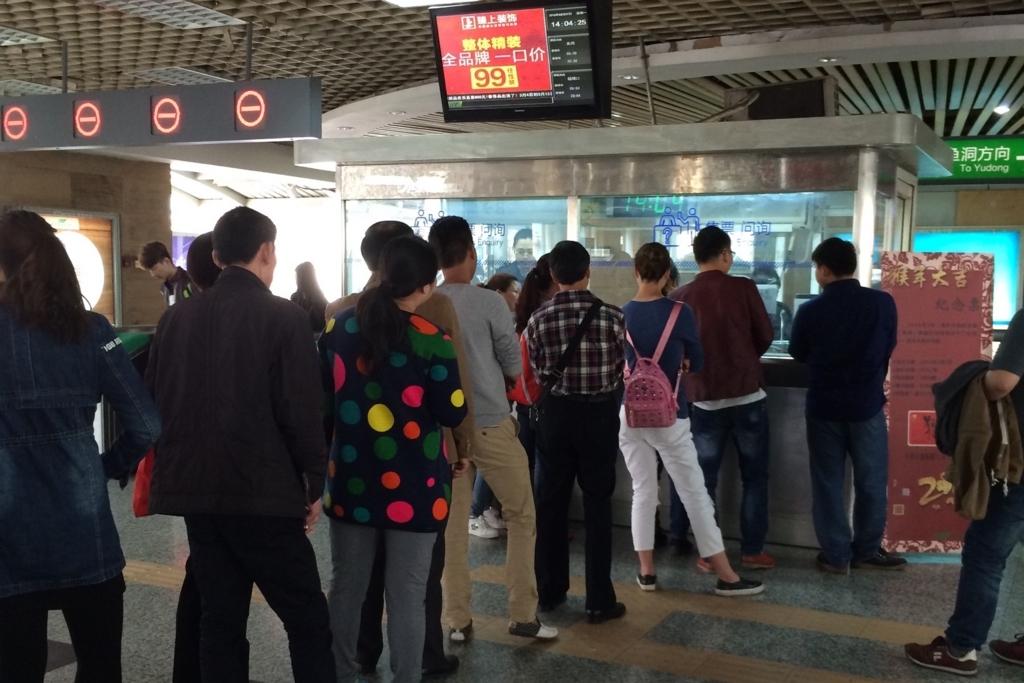 太ってる人が少ない中国