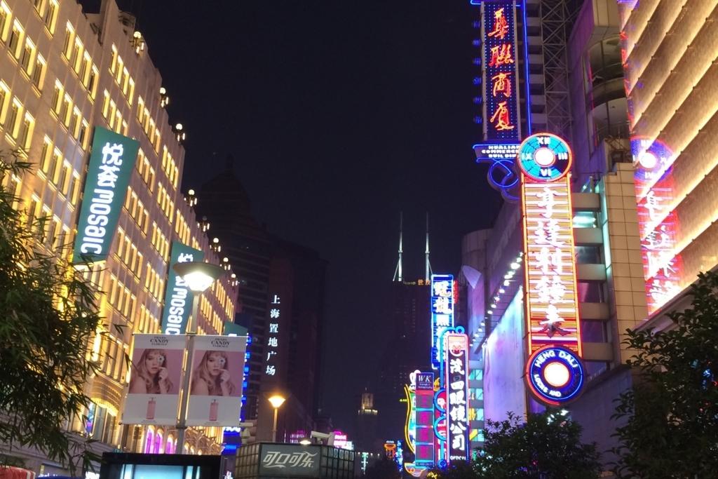 上海の繁華街の様子