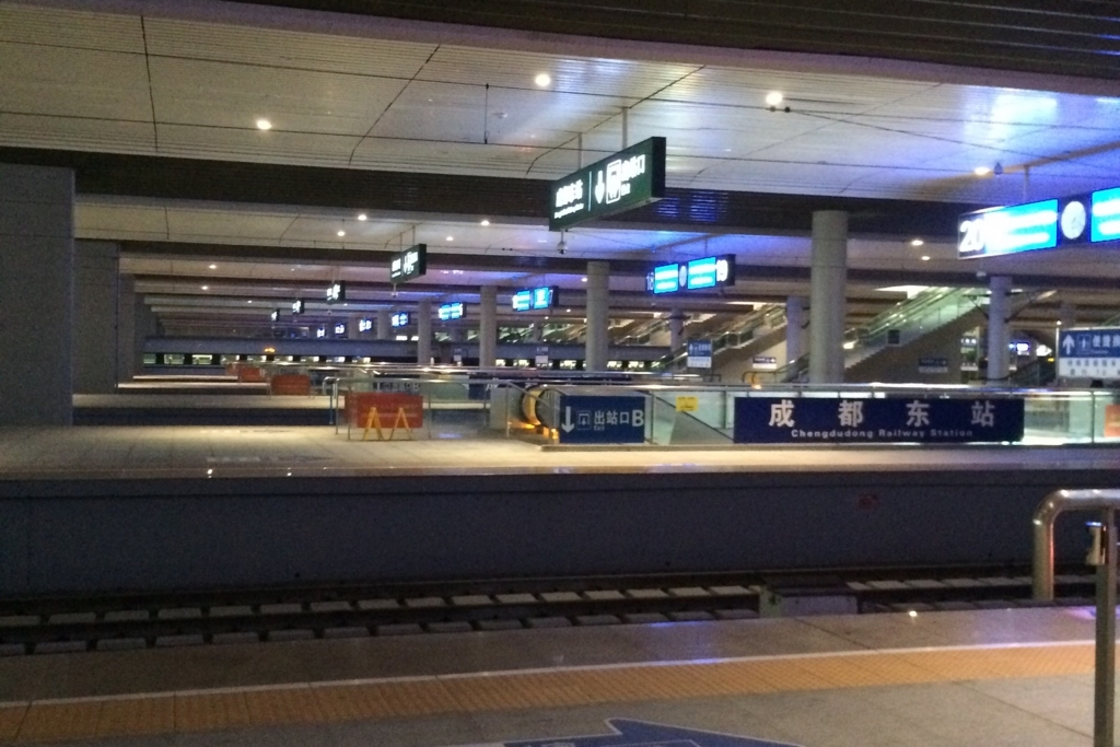 中国の高速鉄道の駅