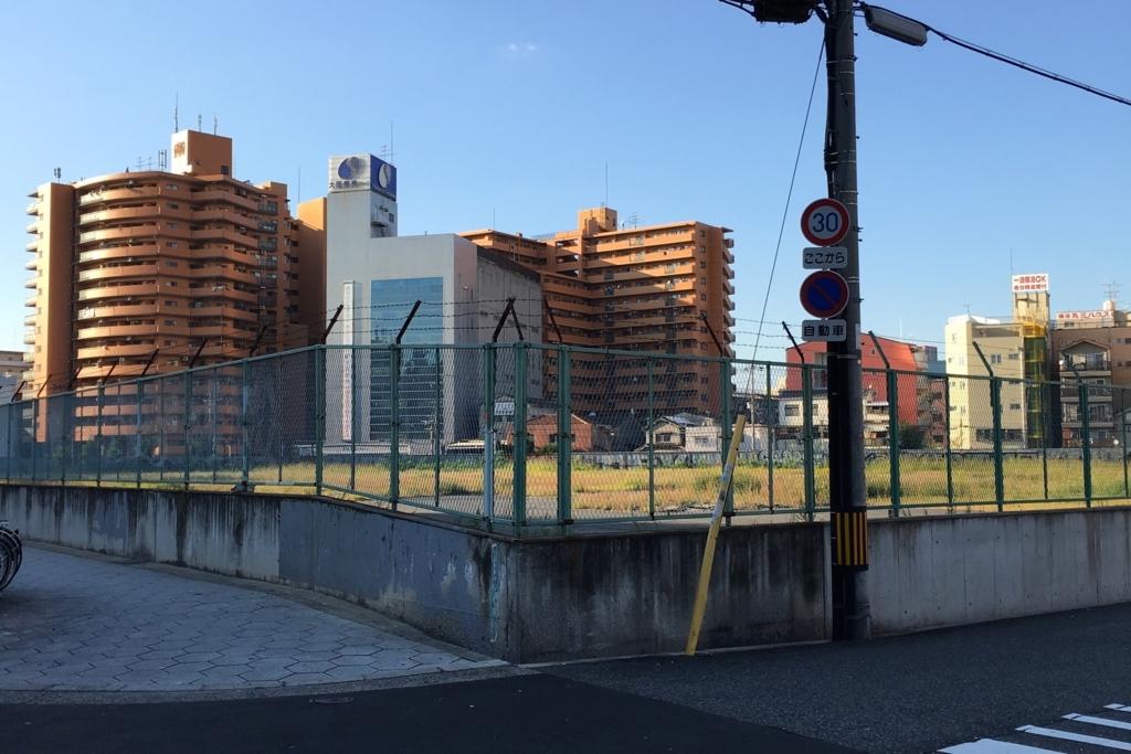 新今宮駅前の土地