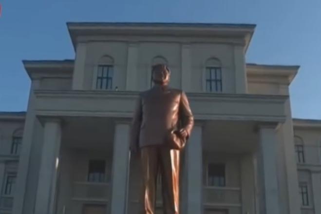 金日成総合大学