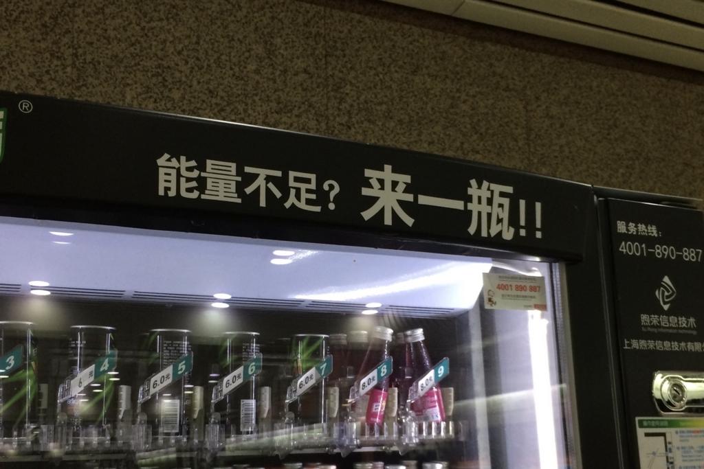 中国語は日本人読めば理解できる
