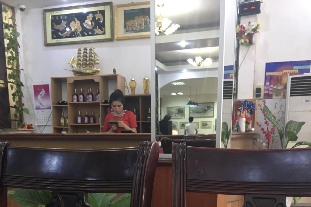 北朝鮮レストランの女性