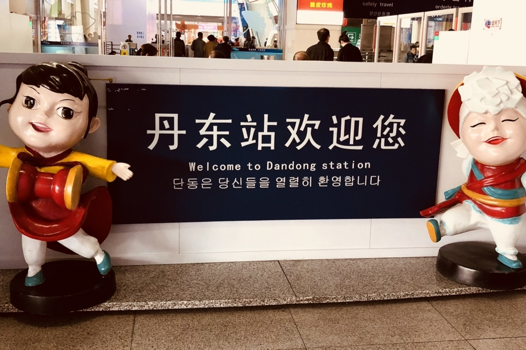 f:id:Nihongode-dozo:20180427212103j:plain