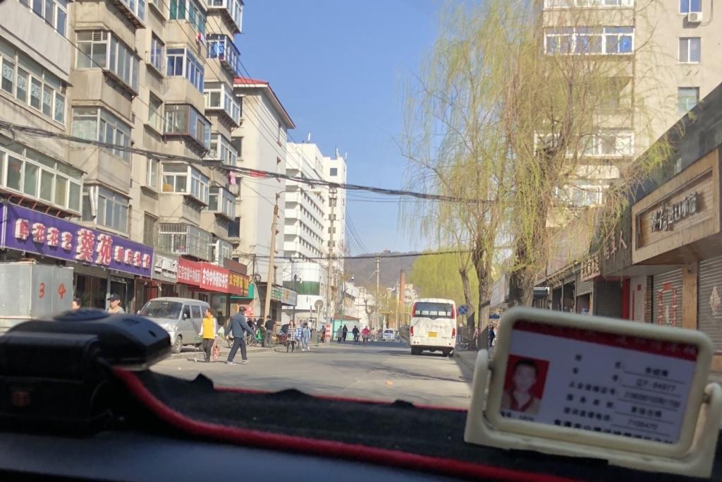 丹東でタクシーに乗る
