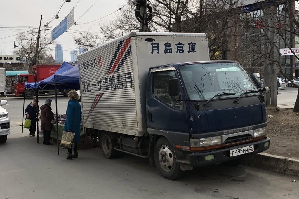 日本語が書かれたトラック