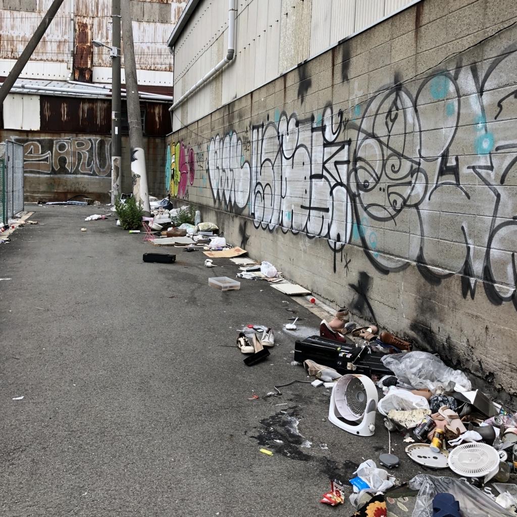 木津川駅前のゴミをアップで