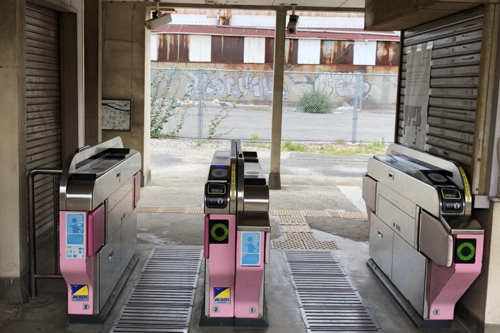 木津川駅の自動改札機