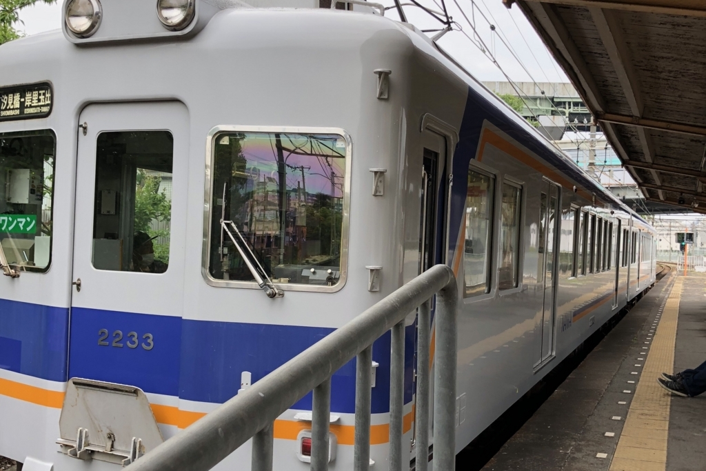 汐見橋線の電車。木津川駅。